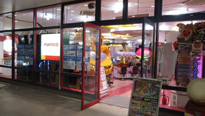 namcoOSC湘南シティ店