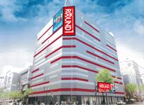 ラウンドワン札幌すすきの店 アミューズメント・ビリヤード・ダーツ